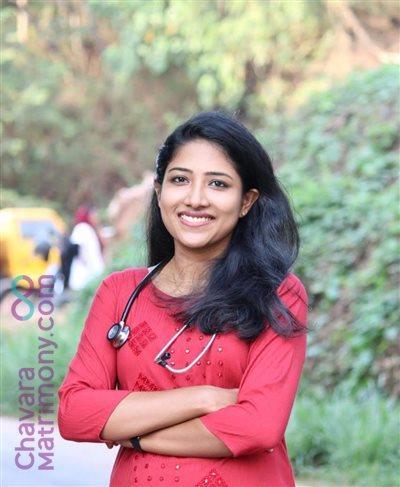 Thrissur Bride user ID: Rinikjophy