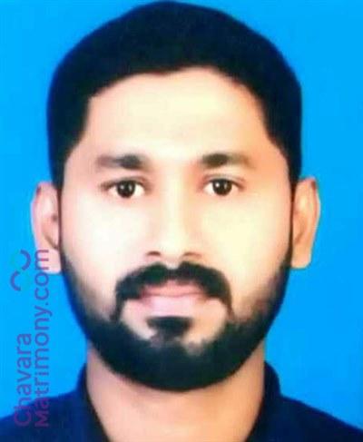 Changanacherry Matrimony  Groom user ID: robin1231989