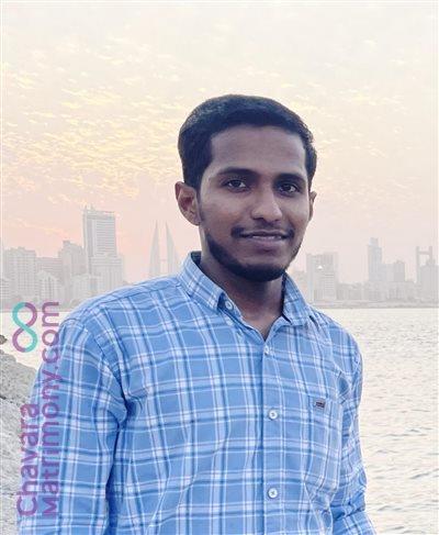 bahrain Groom user ID: Relno13