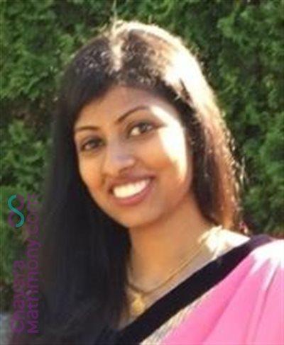 Knanaya Catholic Bride user ID: CKTM458173