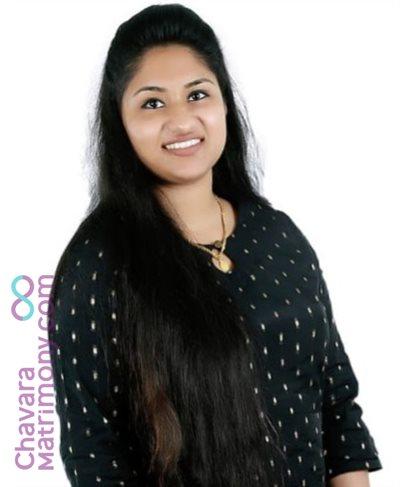 South Kerala Diocese Bride user ID: sweetymathew