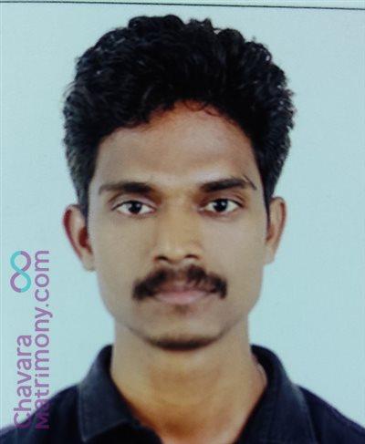 Kannur Diocese Matrimony  Groom user ID: jipsonantonyk