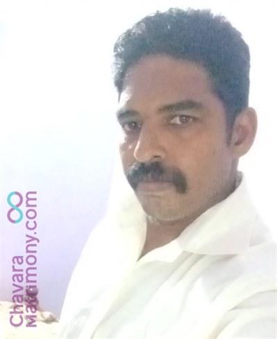 South Kerala Diocese Groom user ID: VibeeshRaj