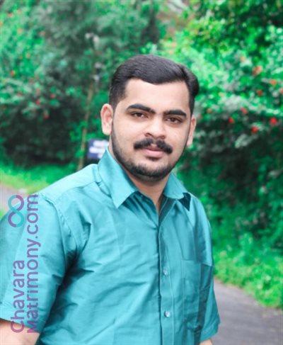 Syro Malankara Catholic Groom user ID: nikhi1234567890