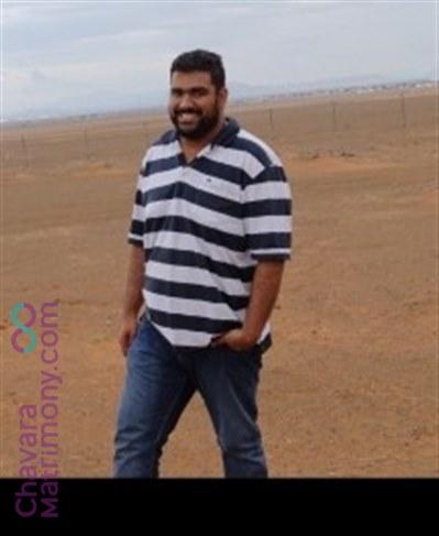 Raipur Archdiocese Groom user ID: joelmanuel89