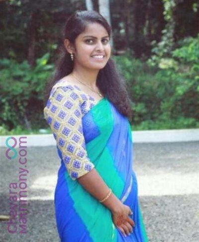 Knanaya Catholic Matrimony  Bride user ID: elvinj