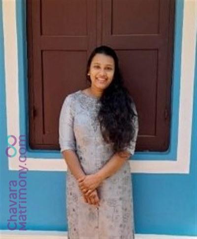 Trichur Archdiocese Bride user ID: shiyakjoy
