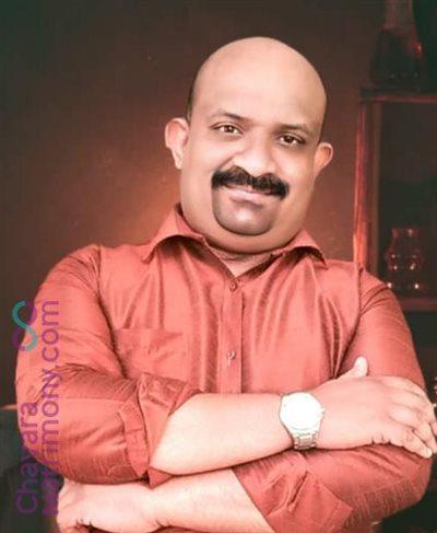 Thrissur Matrimony  Groom user ID: bimithtabby