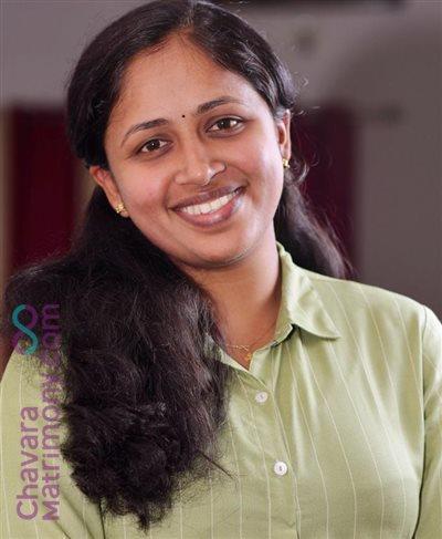 Mananthavady Diocese Bride user ID: CWYD457309