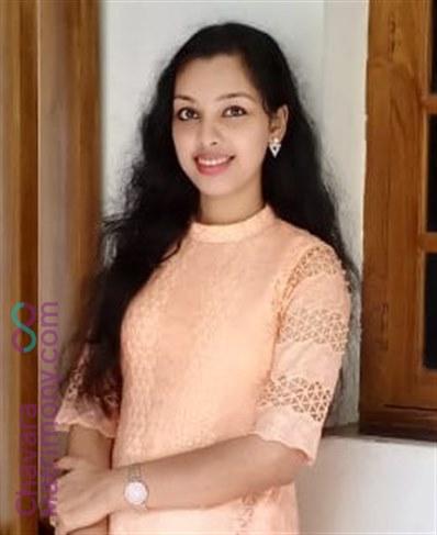thrissur Bride user ID: CTCR461063
