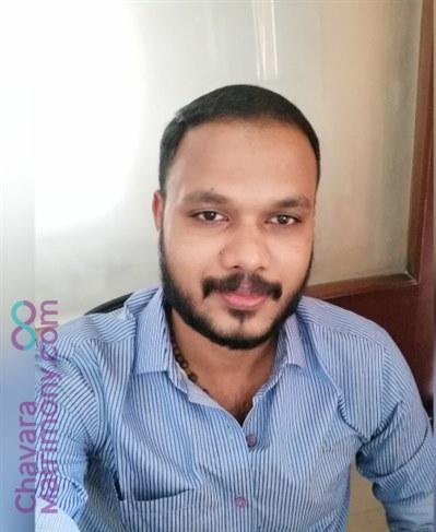 india Groom user ID: CPLA460257