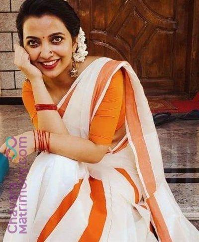 Knanaya Catholic Bride user ID: Josni123