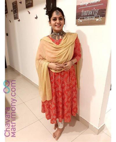 UAE Bride user ID: martinathom130