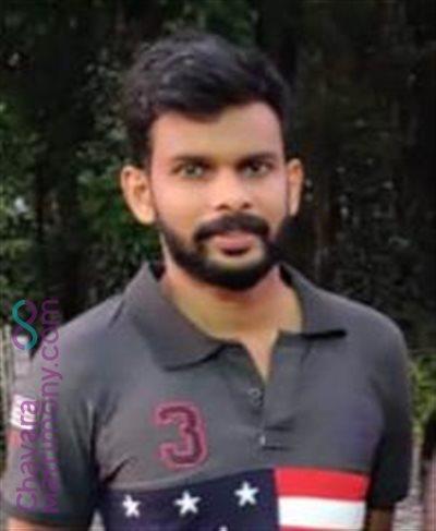 Kottayam Matrimony  Groom user ID: Sonyjac898