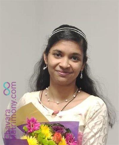 Ernakulam Matrimony  Bride user ID: CTPA458408