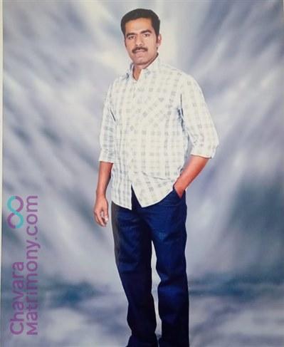 chennai diocese Groom user ID: CCBE600027