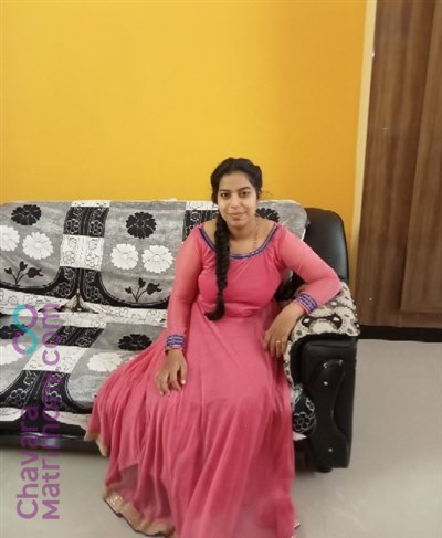 Anglo Indian Matrimony  Bride user ID: CCBE456529