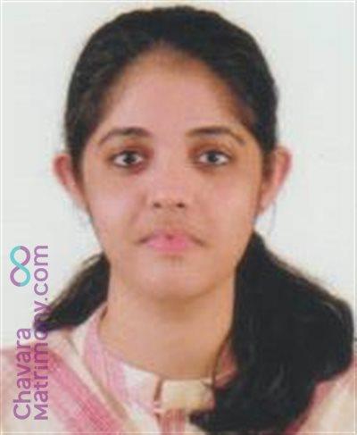Pala Bride user ID: CPLA459885