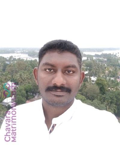 Thrissur Matrimony  Groom user ID: tinotony2263622