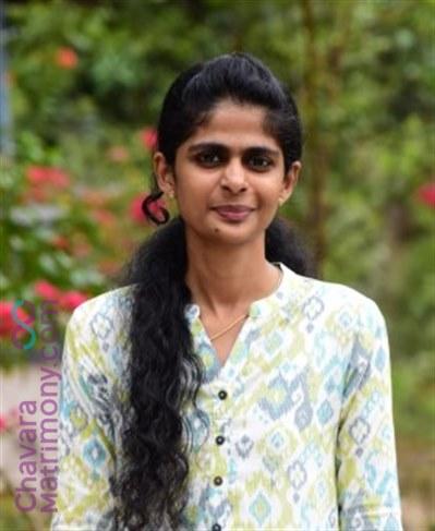 Thrissur Matrimony  Bride user ID: Abiyasunny
