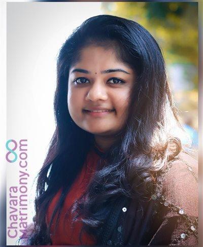 Kottayam Matrimony  Bride user ID: CPLA459877