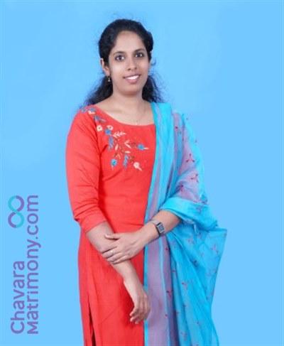 Adoor-Kadampanadu Diocese Bride user ID: Sherinm94