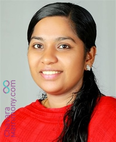 Kothamangalam Diocese Matrimony  Bride user ID: Pretty546