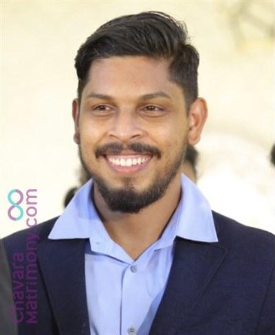 Kottayam Matrimony  Groom user ID: binuaussie1989