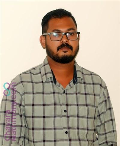 thiruvananthapuram kollam diocese Groom user ID: CTVM600082