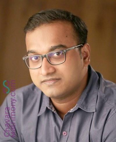 Bombay Archdiocese Matrimony  Groom user ID: Tobit