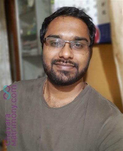 Bangalore Diocese Matrimony  Groom user ID: CBGR600051