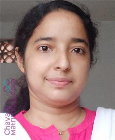 Tellicherry Archdiocese Bride user ID: Anjoosmj2021