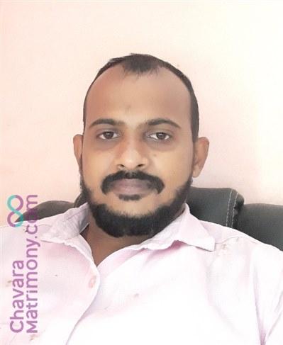 Kottayam- Kochi Diocese Groom user ID: CPTA600297
