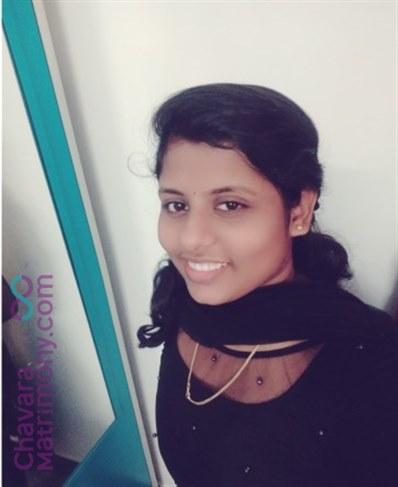 thrissur Matrimony  Bride user ID: anitta63