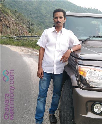 knanaya catholic Matrimony  Groom user ID: JinceAbhraham84