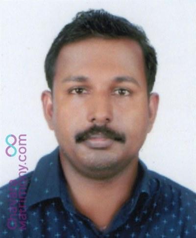 UAE Groom user ID: joice919
