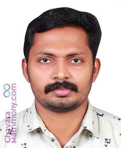knanaya catholic Matrimony  Groom user ID: steephen1348