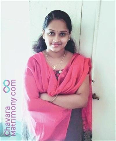 changanacherry Matrimony  Bride user ID: Anujoseph54