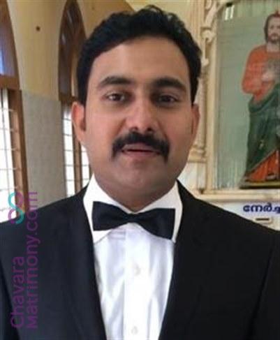 Irinjalakuda Diocese Matrimony  Groom user ID: CIJK457705