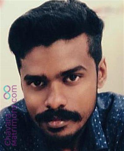 calcutta Matrimony  Groom user ID: Joison123
