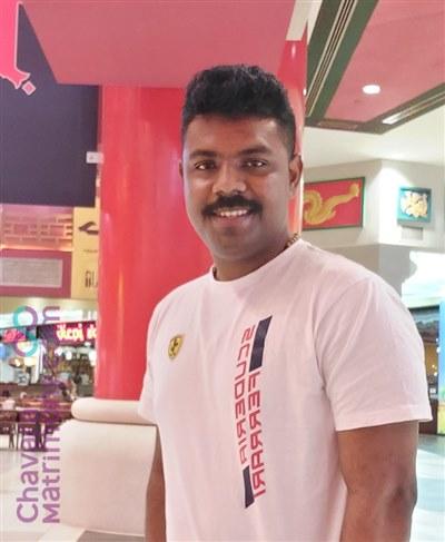 thiruvananthapuram kollam diocese Groom user ID: akhil1234567