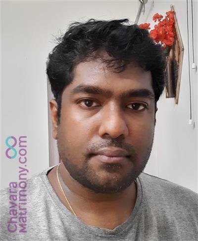 visakhapatnam diocese Matrimony  Groom user ID: VijoJoy454