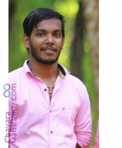 knanaya catholic Groom user ID: CKNR458872
