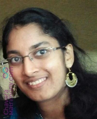 ernakulam Bride user ID: CEKM600237