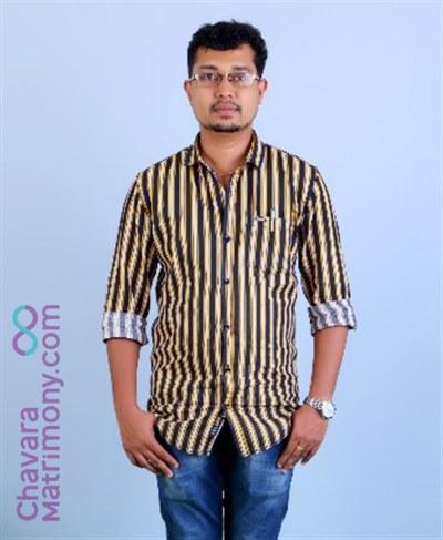 vijayapuram diocese Groom user ID: abinbabu2020