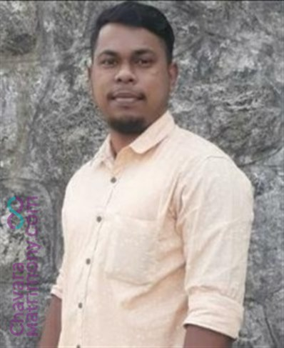 Kottayam- Kochi Diocese Groom user ID: jintusibin