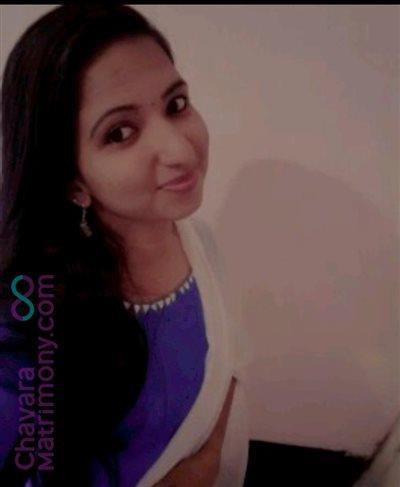 kothamangalam Bride user ID: Neenu8995