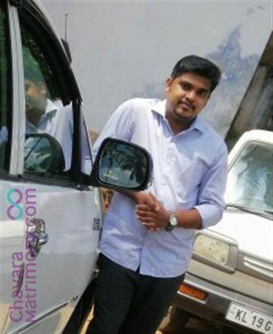 thiruvananthapuram kollam diocese Groom user ID: abygt06