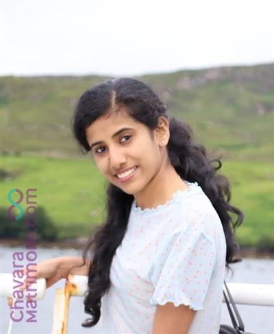 ireland Bride user ID: anusha1231