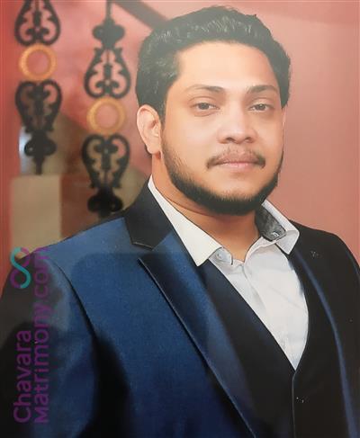 Kottarakkara-Punalur Diocese Groom user ID: Leematt